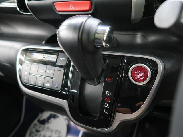 G SSパッケージ 社外SDナビ・両側パワースライドドア・HIDヘッドライト・フルセグTV・バックカメラ・ETC・純正14インチAW(22枚目)