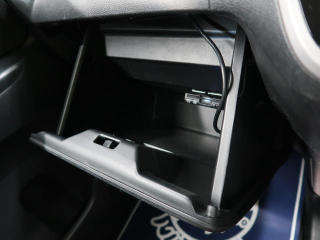 G SSパッケージ 社外SDナビ・両側パワースライドドア・HIDヘッドライト・フルセグTV・バックカメラ・ETC・純正14インチAW(33枚目)