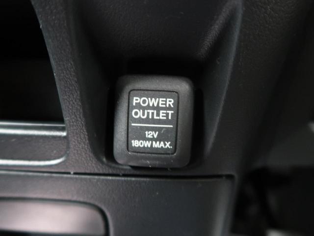 G SSパッケージ 社外SDナビ・両側パワースライドドア・HIDヘッドライト・フルセグTV・バックカメラ・ETC・純正14インチAW(41枚目)