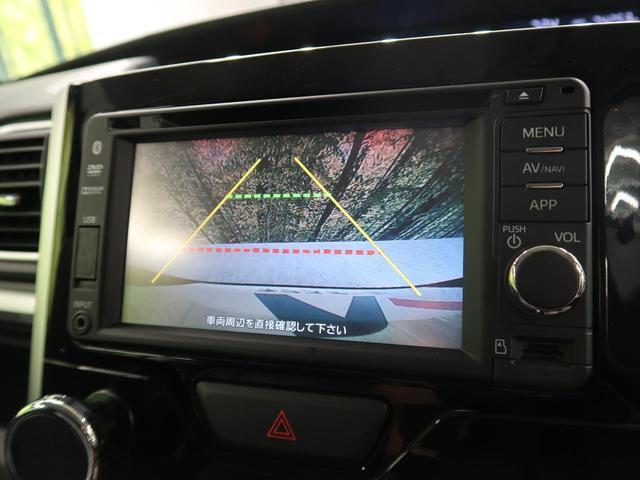 カスタムRS SA 衝突軽減・両側電動スライドドア・純正ナビ・LEDヘッドライト・バックカメラ・プッシュスタート・スマートキー(6枚目)