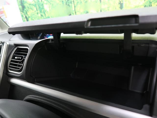 カスタムRS SA 衝突軽減・両側電動スライドドア・純正ナビ・LEDヘッドライト・バックカメラ・プッシュスタート・スマートキー(34枚目)