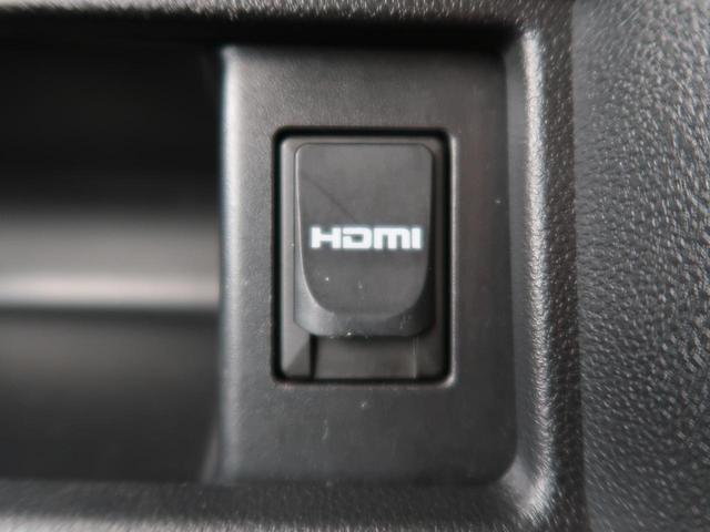 カスタムRS SA 衝突軽減・両側電動スライドドア・純正ナビ・LEDヘッドライト・バックカメラ・プッシュスタート・スマートキー(44枚目)