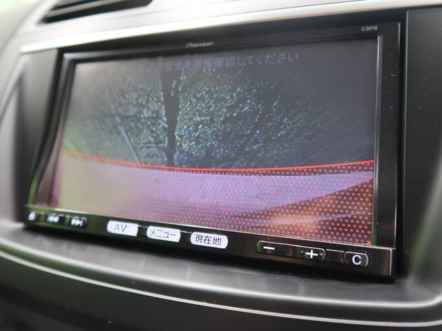 15C 純正ナビ・禁煙車・バックカメラ・ETC・フルセグTV・Bluetooth接続・社外15インチアルミホイール(6枚目)