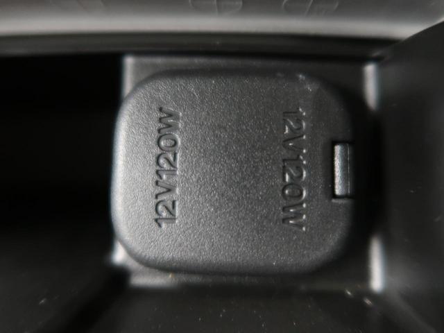 15C 純正ナビ・禁煙車・バックカメラ・ETC・フルセグTV・Bluetooth接続・社外15インチアルミホイール(42枚目)