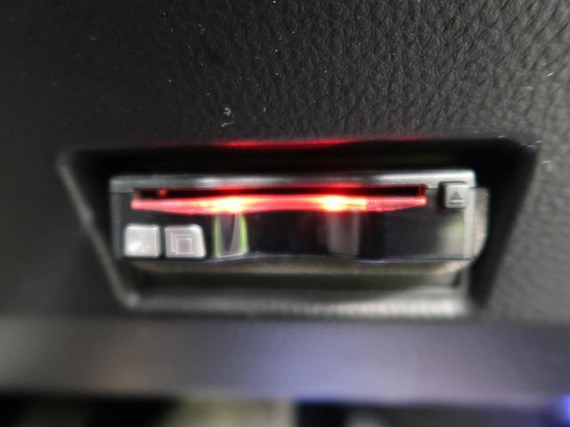 ベースグレード 6MT・社外ナビ・クルーズコントロール・HIDヘッドライト・スマートキー・Bluetooth再生・LEDフォグ・フルセグTV・ETC(9枚目)