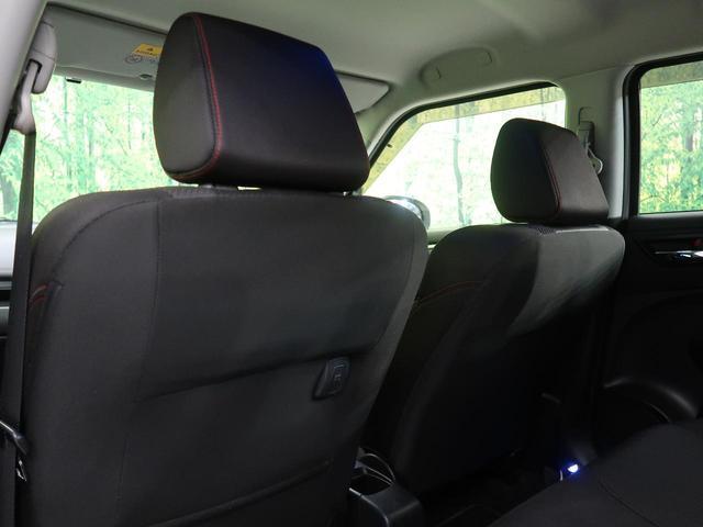 ベースグレード 6MT・社外ナビ・クルーズコントロール・HIDヘッドライト・スマートキー・Bluetooth再生・LEDフォグ・フルセグTV・ETC(32枚目)