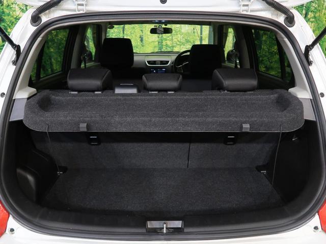 ベースグレード 6MT・社外ナビ・クルーズコントロール・HIDヘッドライト・スマートキー・Bluetooth再生・LEDフォグ・フルセグTV・ETC(33枚目)