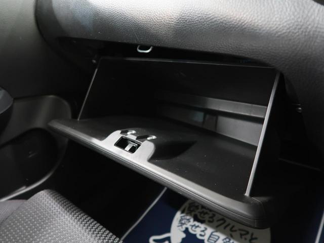 ベースグレード 6MT・社外ナビ・クルーズコントロール・HIDヘッドライト・スマートキー・Bluetooth再生・LEDフォグ・フルセグTV・ETC(34枚目)