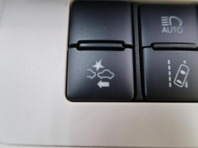 G 社外ナビ・衝突軽減装置・禁煙車・両側電動スライドドア・LEDヘッドライト・フルセグTV・シートヒーター・バックカメラ(7枚目)