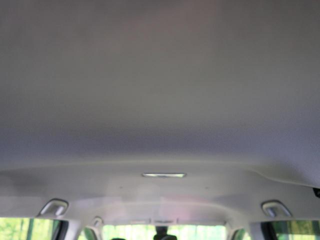G 社外ナビ・衝突軽減装置・禁煙車・両側電動スライドドア・LEDヘッドライト・フルセグTV・シートヒーター・バックカメラ(29枚目)