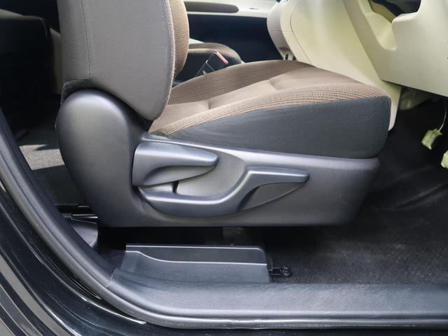 G 社外ナビ・衝突軽減装置・禁煙車・両側電動スライドドア・LEDヘッドライト・フルセグTV・シートヒーター・バックカメラ(39枚目)