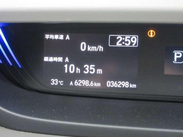 「ホンダ」「フリード」「ミニバン・ワンボックス」「秋田県」の中古車16