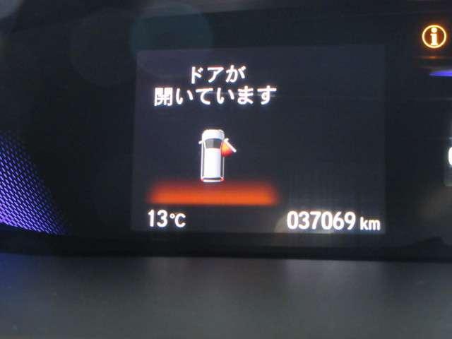 「ホンダ」「ステップワゴンスパーダ」「ミニバン・ワンボックス」「秋田県」の中古車16