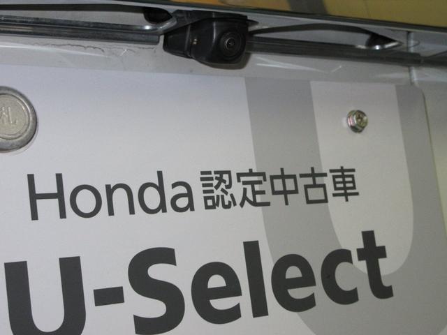 「ホンダ」「ステップワゴンスパーダ」「ミニバン・ワンボックス」「秋田県」の中古車30
