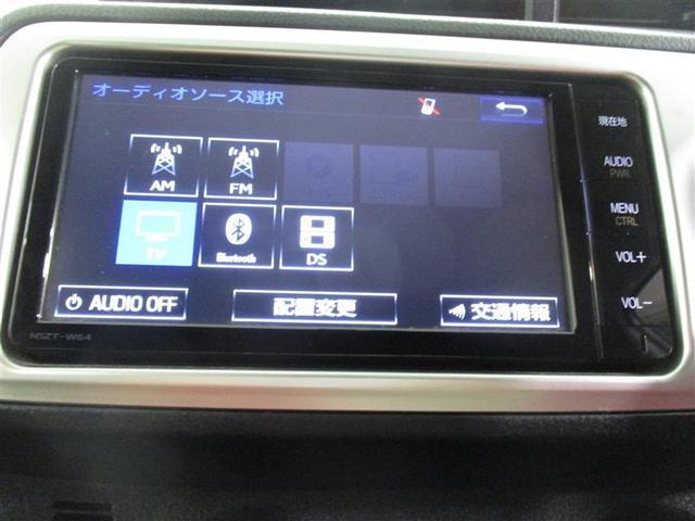 F 4WD メモリーナビ フルセグ バックカメラ スマートキー ETC 盗難防止装置 キーレス 横滑り防止機能(10枚目)
