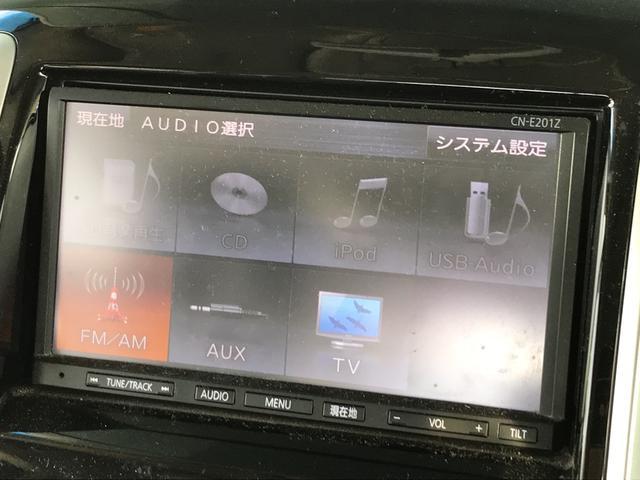 「スズキ」「ソリオ」「ミニバン・ワンボックス」「秋田県」の中古車35