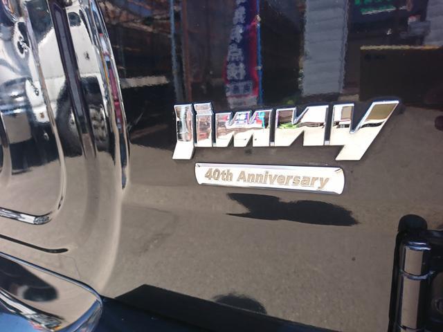 クロスアドベンチャーXC 40周年記念特別仕様車 ネオソフィールクオーレシート LEDウィンカードアミラー 社外ナビ フルセグTV キーレス シートヒーター 社外16インチAW夏タイヤ 鏡面仕上げ専用純正AWスタッドレス付き(32枚目)