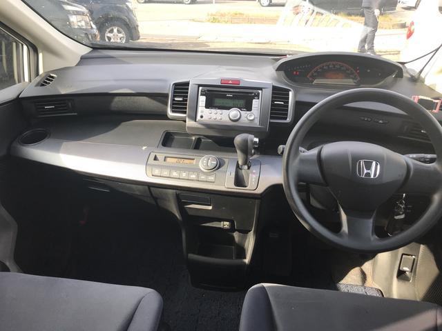 4WD キーレス 電動格納ミラー CD ABS(13枚目)