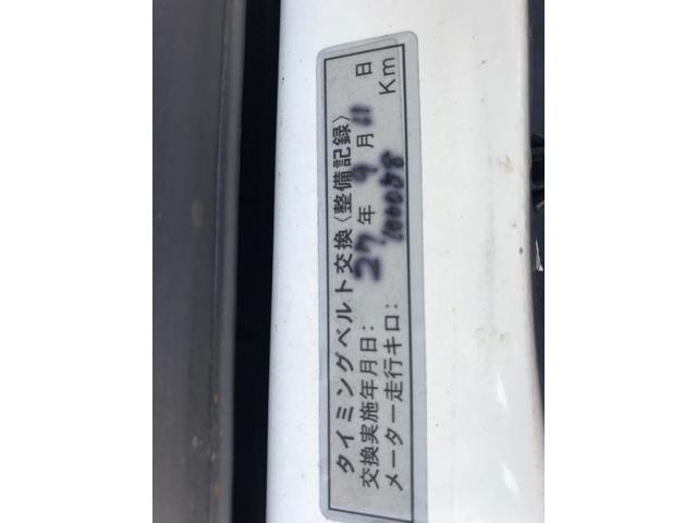 「トヨタ」「グランドハイエース」「ミニバン・ワンボックス」「岩手県」の中古車27