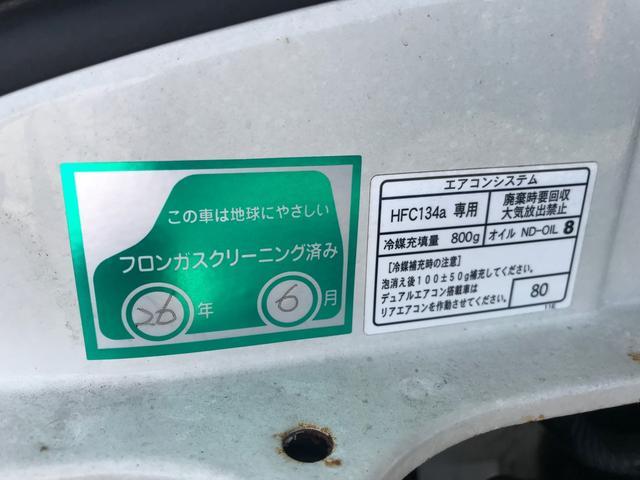 「トヨタ」「グランドハイエース」「ミニバン・ワンボックス」「岩手県」の中古車28