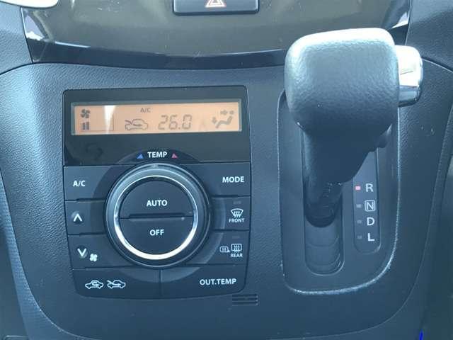「三菱」「デリカD:2」「ミニバン・ワンボックス」「岩手県」の中古車11