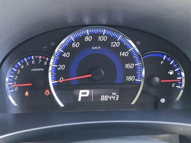 「三菱」「デリカD:2」「ミニバン・ワンボックス」「岩手県」の中古車19