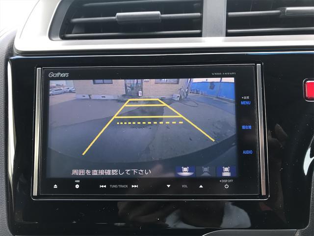 Lパッケージ 純正ナビ バックカメラ テレビ Bluetooth スマートキー プッシュスタート ETC ハーフレザーシート クルーズコントロール(20枚目)