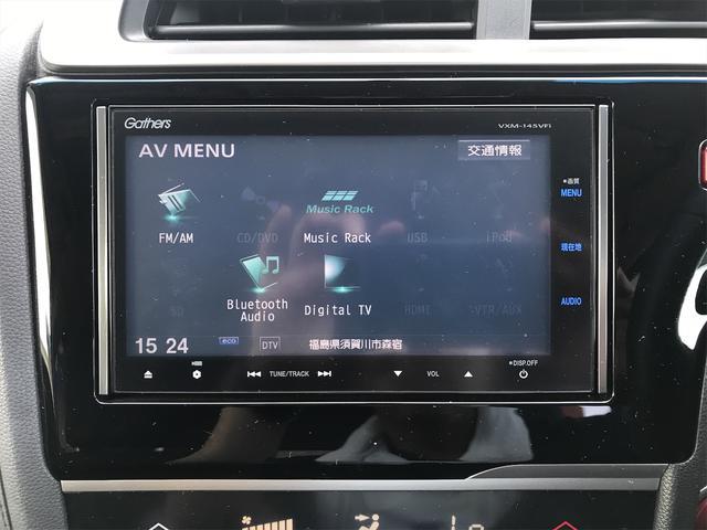 Lパッケージ 純正ナビ バックカメラ テレビ Bluetooth スマートキー プッシュスタート ETC ハーフレザーシート クルーズコントロール(21枚目)