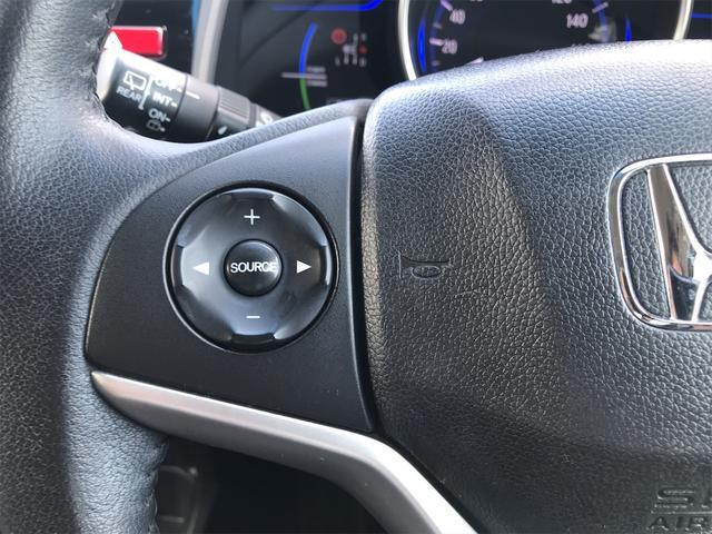 Lパッケージ 純正ナビ バックカメラ テレビ Bluetooth スマートキー プッシュスタート ETC ハーフレザーシート クルーズコントロール(24枚目)