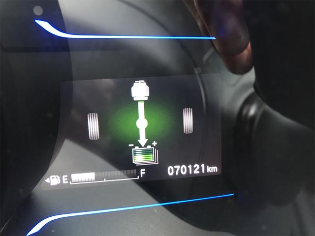 Lパッケージ 純正ナビ バックカメラ テレビ Bluetooth スマートキー プッシュスタート ETC ハーフレザーシート クルーズコントロール(26枚目)