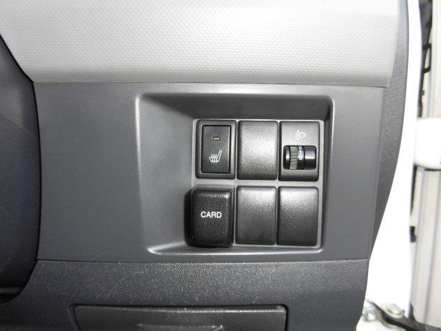 「スズキ」「ワゴンR」「コンパクトカー」「岩手県」の中古車18