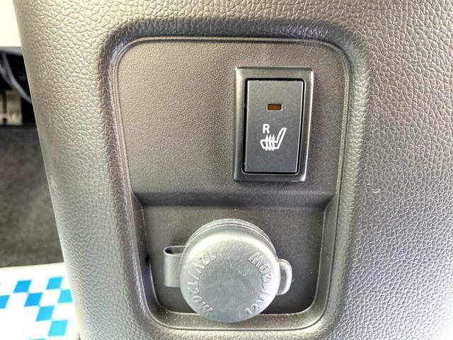 ハイブリッドFX キーレス 電動格納ミラー イモビライザー 横滑り防止 センターメーター 純正オーディオ付 後退時ブレーキアシスト デュアルセンサーブレーキアシスト(32枚目)