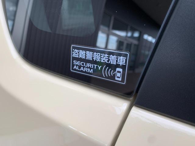 ハイブリッドFX 4WD キーレス 電動格納ミラー イモビライザー 横滑り防止 センターメーター アイドリングストップ オートライト・オートエアコン 盗難防止システム 運転席助手席シートヒーター 純正オーディオ付き(13枚目)