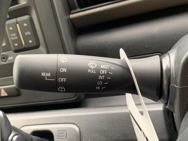 ハイブリッドFX 4WD キーレス 電動格納ミラー イモビライザー 横滑り防止 センターメーター アイドリングストップ オートライト・オートエアコン 盗難防止システム 運転席助手席シートヒーター 純正オーディオ付き(26枚目)