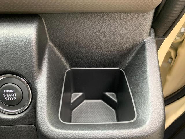 ハイブリッドFX 4WD キーレス 電動格納ミラー イモビライザー 横滑り防止 センターメーター アイドリングストップ オートライト・オートエアコン 盗難防止システム 運転席助手席シートヒーター 純正オーディオ付き(28枚目)