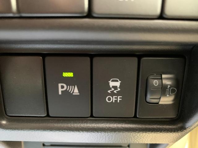 ハイブリッドFX 4WD キーレス 電動格納ミラー イモビライザー 横滑り防止 センターメーター アイドリングストップ オートライト・オートエアコン 盗難防止システム 運転席助手席シートヒーター 純正オーディオ付き(31枚目)