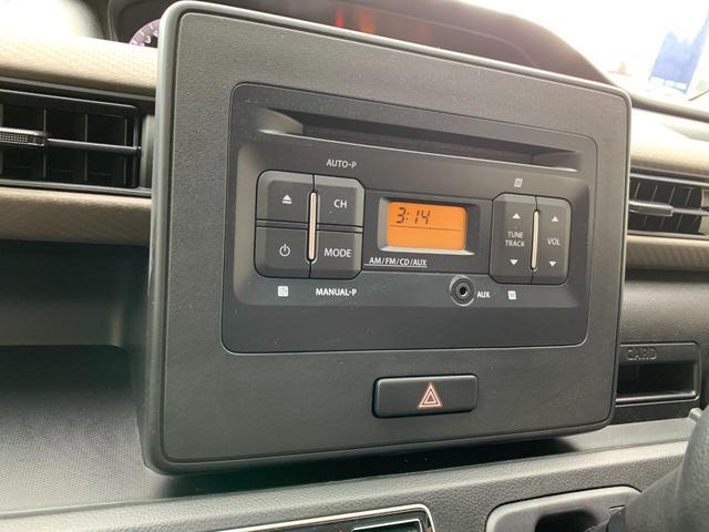 ハイブリッドFX 4WD キーレス 電動格納ミラー イモビライザー 横滑り防止 センターメーター アイドリングストップ オートライト・オートエアコン 盗難防止システム 運転席助手席シートヒーター 純正オーディオ付き(33枚目)