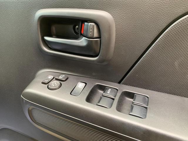 ハイブリッドFX 4WD キーレス 電動格納ミラー イモビライザー 横滑り防止 センターメーター アイドリングストップ オートライト・オートエアコン 盗難防止システム 運転席助手席シートヒーター 純正オーディオ付き(37枚目)