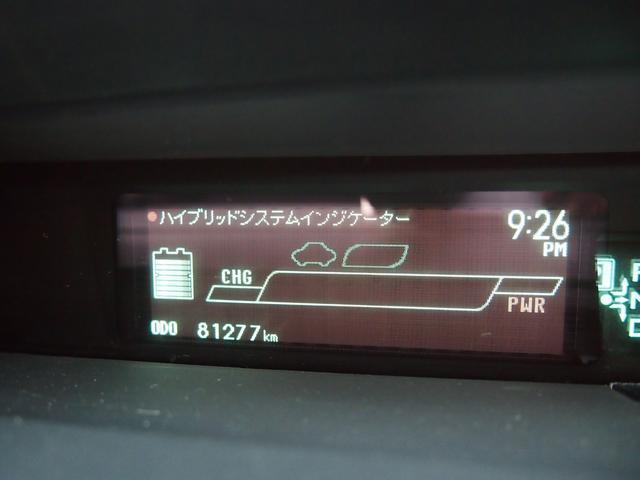 「トヨタ」「プリウス」「セダン」「福島県」の中古車17