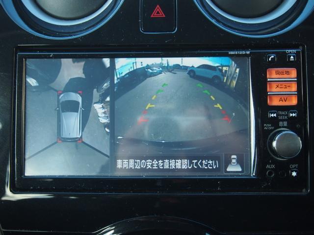 「日産」「ノート」「コンパクトカー」「福島県」の中古車11