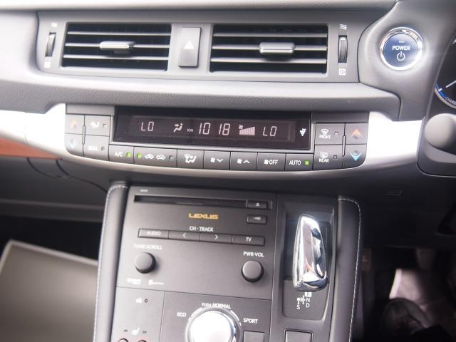 「レクサス」「CT」「コンパクトカー」「福島県」の中古車14