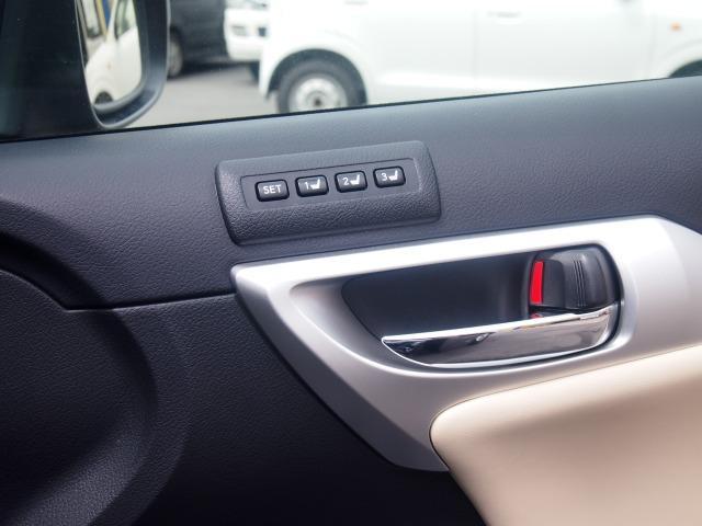 「レクサス」「CT」「コンパクトカー」「福島県」の中古車19