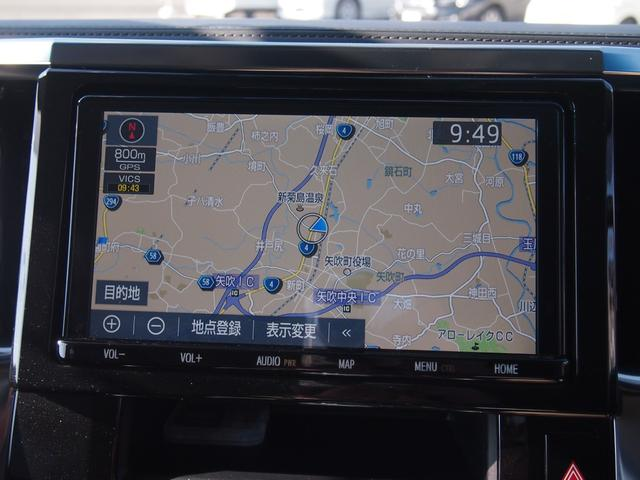 「トヨタ」「ヴェルファイア」「ミニバン・ワンボックス」「福島県」の中古車14