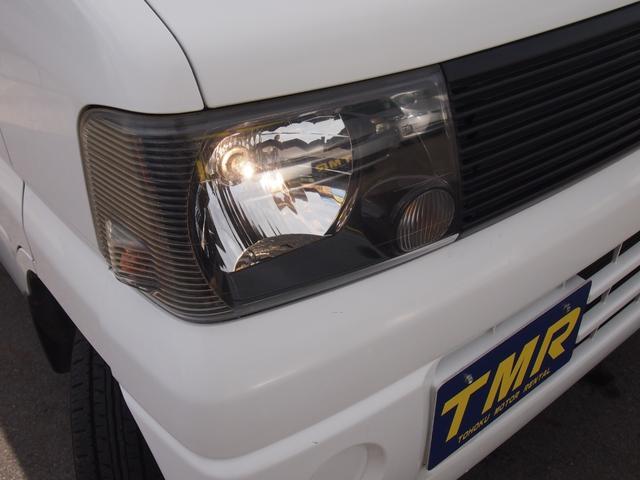 「三菱」「ミニキャブトラック」「トラック」「福島県」の中古車5