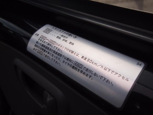 「三菱」「ミニキャブトラック」「トラック」「福島県」の中古車16