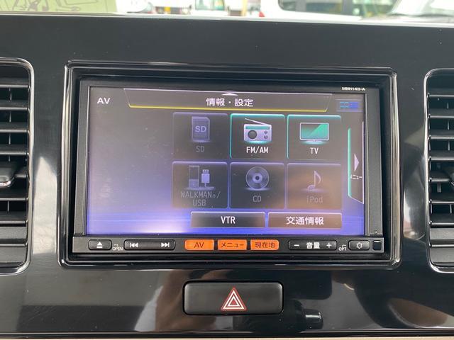 ドルチェX FOUR ナビ フルセグTV Bluetooth(36枚目)
