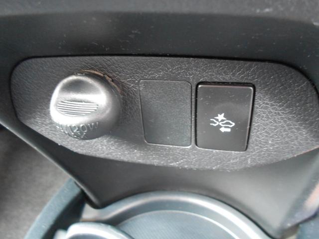 F 4WD ナビレディ スマートエントリー 衝突軽減 ETC(11枚目)