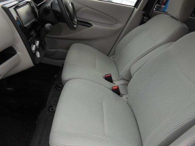 「日産」「デイズ」「コンパクトカー」「青森県」の中古車10