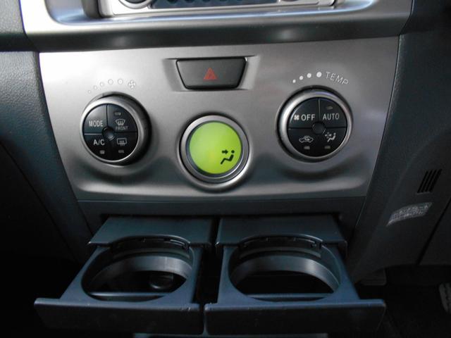 Z エアロパッケージ 4WD キーレス 社外スターター アルミホイール スタッドレスタイヤ ベンチシート(22枚目)