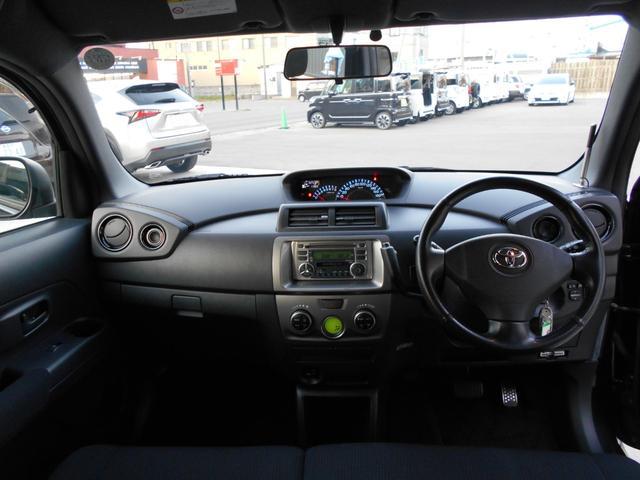 Z エアロパッケージ 4WD キーレス 社外スターター アルミホイール スタッドレスタイヤ ベンチシート(25枚目)